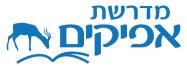 logo-afikim
