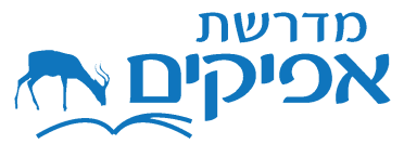 afikim_logo (1)